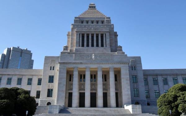 国会議事堂(東京・永田町)