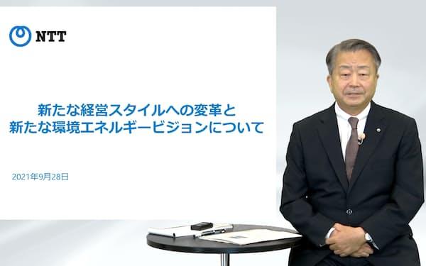 働き方や人事制度の改革策を発表したNTTの澤田純社長