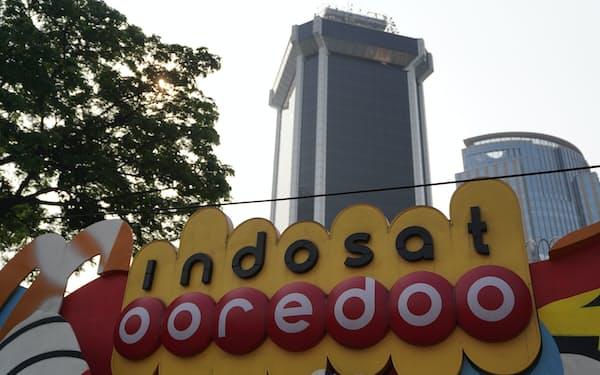 インドサット・オレド-はハチソン3インドネシアとの合併でテルコムセルを追撃する(ジャカルタの本社ビル)