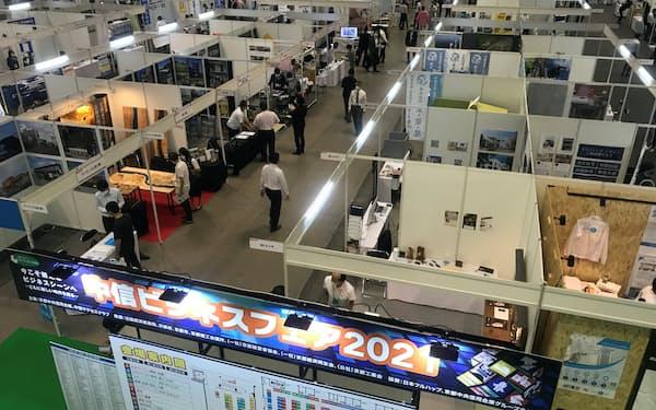 リアル会場とオンラインのハイブリッドでビジネスフェアを開催した(6日、京都市)