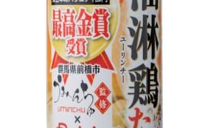 ベイシアは人気居酒屋店「うみんちゅ」監修の「 油淋鶏たれ」を発売した