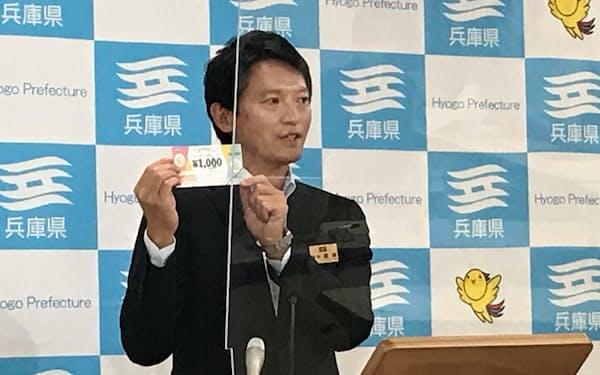 記者会見する斎藤元彦知事(6日、神戸市)