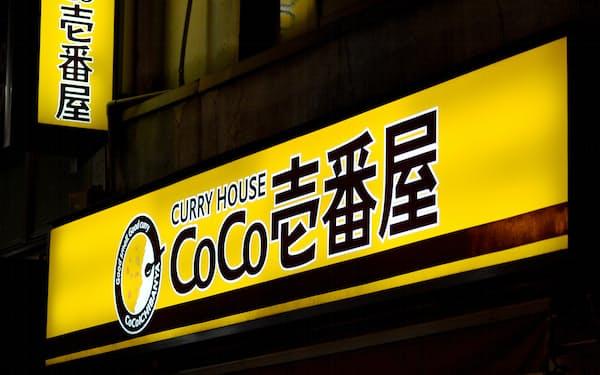 カレーハウス CoCo壱番屋