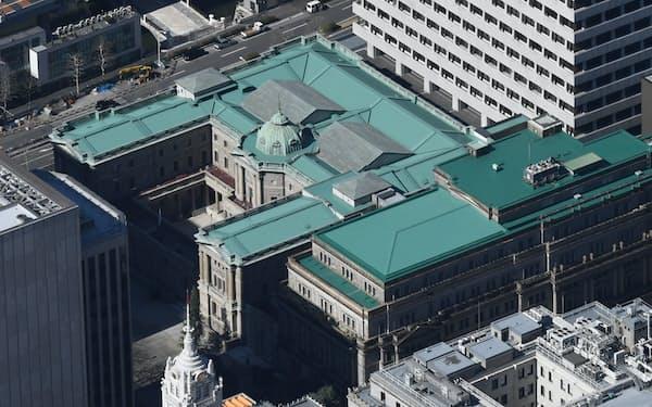 日銀は経営改善に取り組む地域金融機関に上乗せ金利を付ける(日銀本店)
