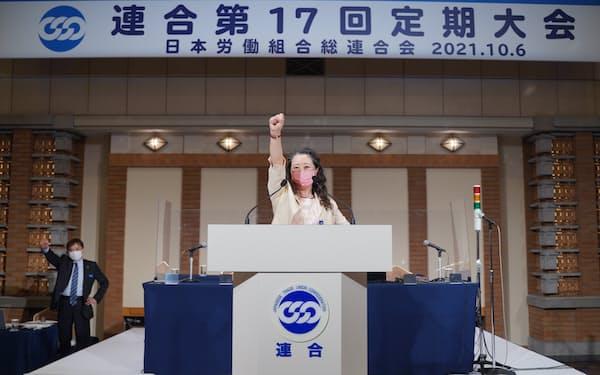 組合員に団結を呼びかける連合の芳野友子新会長(6日、東京都千代田区)