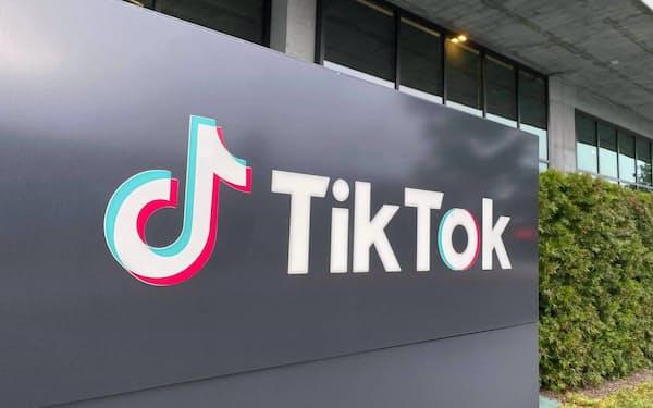 最も企業価値の高いスタートアップは動画投稿アプリ「TikTok」を手掛ける北京字節跳動科技(バイトダンス)だ
