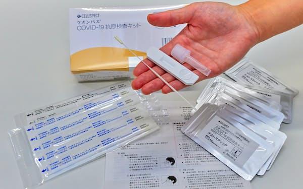 主に企業向けに販売する抗原検査キット。取扱説明書に図解を入れるなど使い方をわかりやすくした