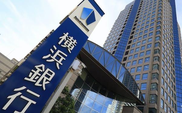 横浜銀行を中心に5つの地方銀行が今後、システムの共同利用を進める(写真撮影:村田和聡)