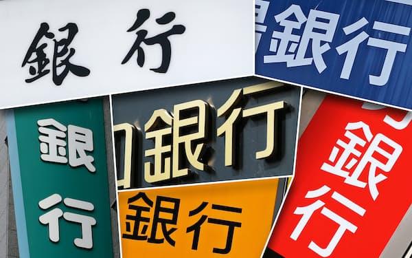 地方銀行が高コストのシステムの見直しを本格化させている。地銀の勘定系ビジネスを巡っては、NTTデータと日本IBMの2強の構図が鮮明だ