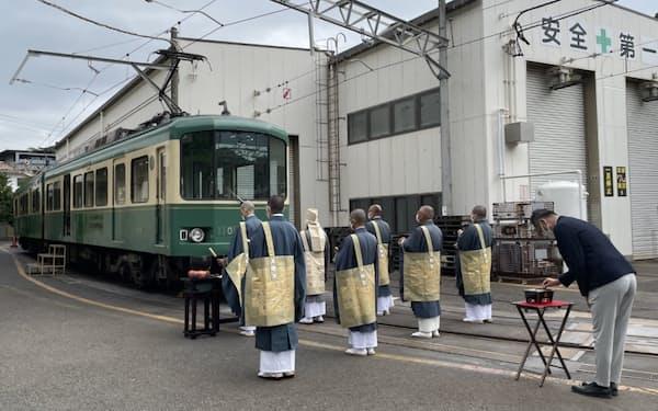 特別列車の運行を前に長谷寺による法要を実施した(7日、神奈川県鎌倉市)