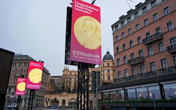年末にかけストックホルム市内はノーベル賞で盛り上がる