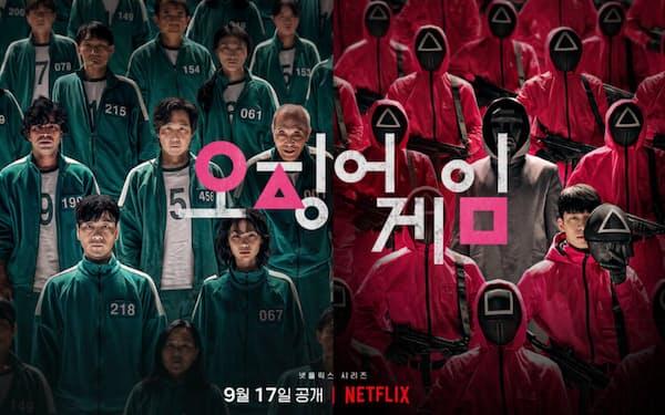 ネットフリックス独占配信の韓国ドラマ「イカゲーム」のヒットなどでデータ通信量が増え続けている=ネットフリックス提供