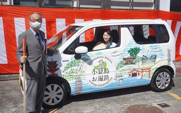 両備Gの小嶋代表は「小豆島を世界の観光地に」と語った(7日、香川県土庄町)