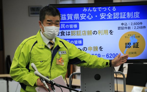 新型コロナ感染判断の引き下げを発表する滋賀県の三日月大造知事(7日、滋賀県庁)