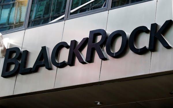 年金基金からはブラックロックの決定を歓迎する声が出ている=ロイター