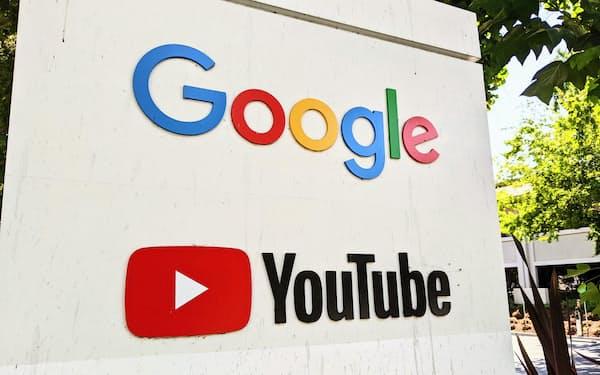 米グーグルは広告や動画に関するルールを厳しくしてきた(米カリフォルニア州マウンテンビュー市の本社)