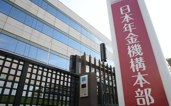 日本年金機構本部(東京都杉並区)
