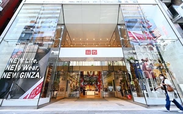 ユニクロ銀座店などで先行したサービスを国内の9割超の店に広げる(東京都中央区)