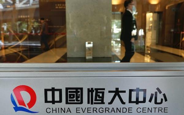中国恒大をめぐる不透明感が高まっている(香港のオフィス)=AP