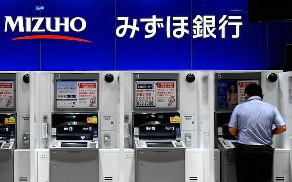 みずほ銀行のATM(東京都千代田区)