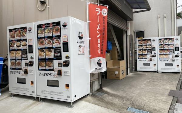 行列ができる人気店のラーメンを並ばずに購入できる(東京・大田)