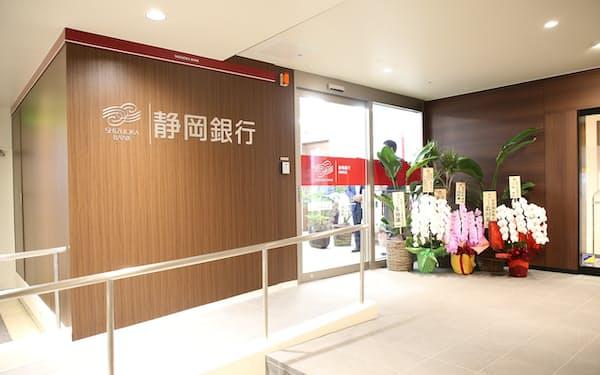 秦野支店(神奈川県秦野市)は静岡銀行が「店舗内店舗方式」で初めて新設した支店だ。