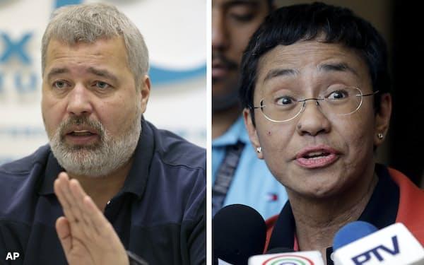 ロシアの独立系新聞「ノーバヤ・ガゼータ」のムラトフ編集長(左)とフィリピンのオンラインメディア「ラップラー」のマリア・レッサ編集長=AP