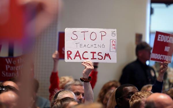 学校運営についての会議で「批判的人種理論」に反対する保護者ら(米バージニア州、6月)=ロイター
