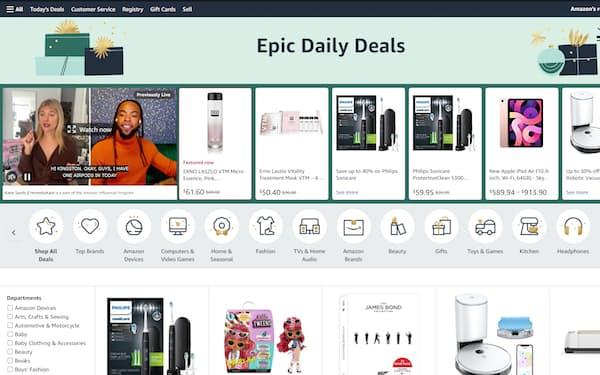 アマゾンは「ブラックフライデー並み」のセールを前倒しで始めた