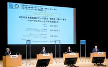 9月14日にオンラインで開催した日経社会イノベーションフォーラムのパネルディスカッション