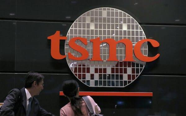 tsmcのロゴ(台湾・新竹市)