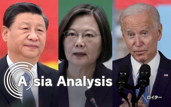 左から中国の習近平国家主席、台湾の蔡英文総統、バイデン米大統領=いずれもロイター