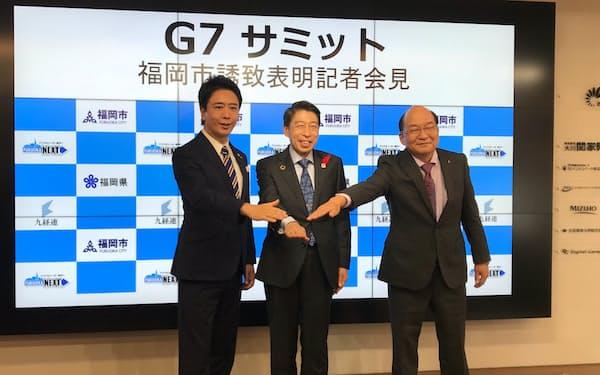 G7サミットの誘致を発表した、福岡市の高島市長、福岡県の服部知事、九経連の倉富会長(左から、11日、福岡市)