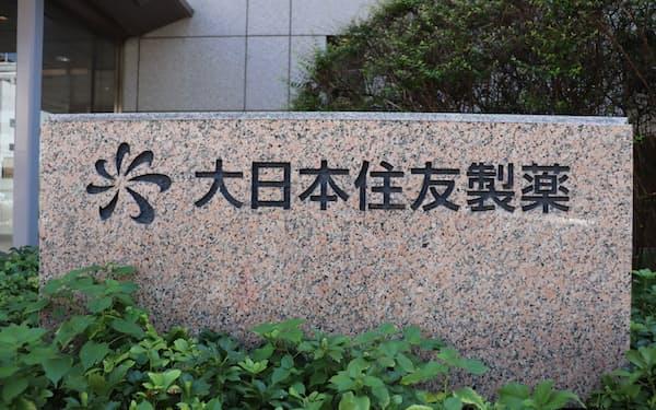 大日本住友製薬は再生医療で使う治療薬の承認を米FDAから取得した