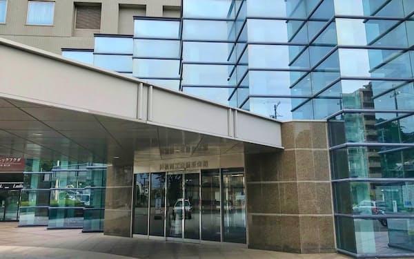 しんきん経済研究所は浜松商工会議所会館に入居している