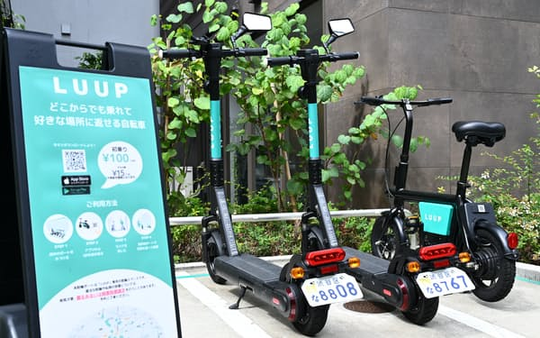 Luupの電動キックボードの駐車場(東京都渋谷区)