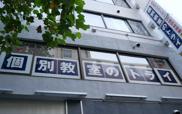 「個別教室のトライ」などを運営する(個別教室のトライ日本橋人形町校)