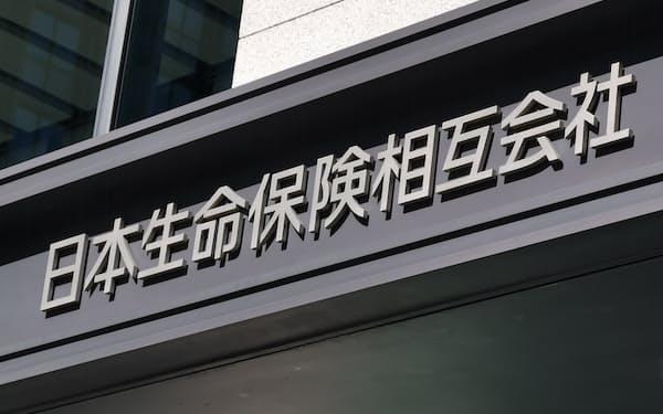 日本生命など3社は脱炭素をめざす国際的な枠組みに加わる