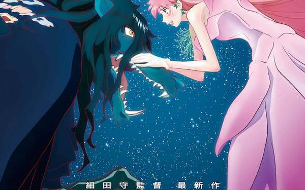 「竜とそばかすの姫」がヒット (C)2021 スタジオ地図
