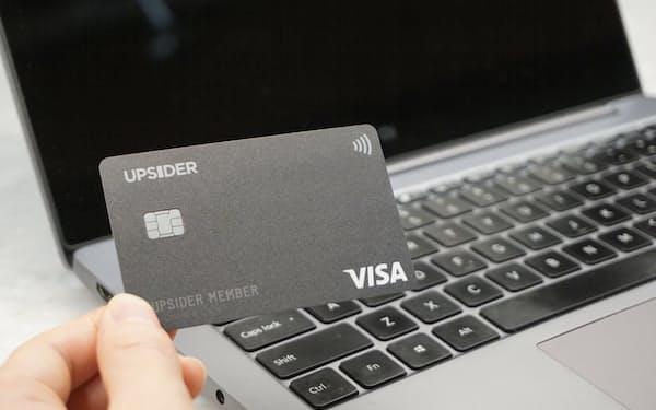UPSIDERが提供する法人カード