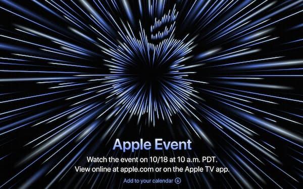 アップルが米西部時間18日午前10時に開くイベントの案内画面