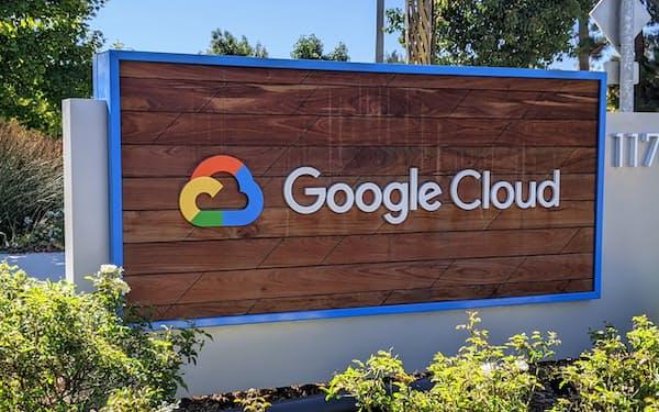 米グーグルのクラウド事業の拠点(米カリフォルニア州サニーベール市)