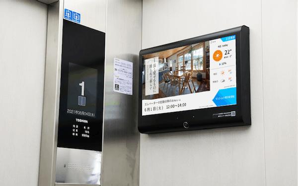 エレベーター内に設置したデジタルサイネージに広告を配信する