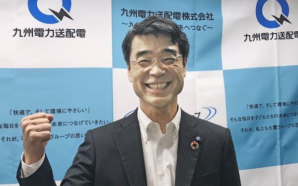九州電力送配電の広渡健社長