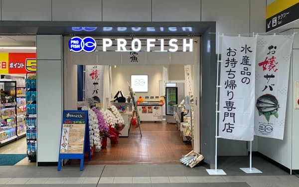 JR西日本イノベーションズ(大阪市)は陸上養殖で育てた魚介類の持ち帰り専門店を茨木駅(大阪府茨木市)構内に開いた。
