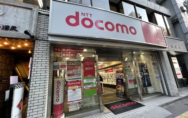 携帯3社は公取委の指摘に対応し、端末価格を代理店が自由に決められるようにした