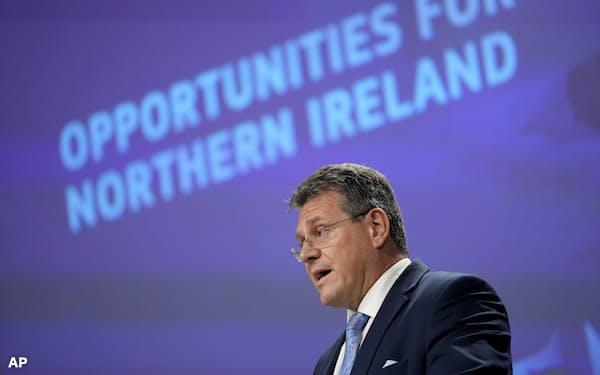 EUの欧州委員会のシェフチョビッチ副委員長は今回の妥協案で、英国との摩擦を解消したい考え(13日、ブリュッセル)=AP