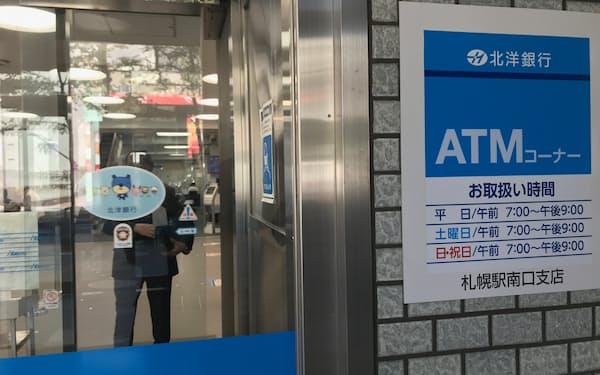 北洋銀行は店舗内のATMも多くが停止した(14日、札幌市)