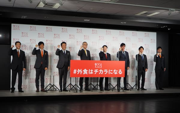 発表記者会見に登壇した吉野家HDの河村社長(左から2人目)ら(14日、東京都港区)