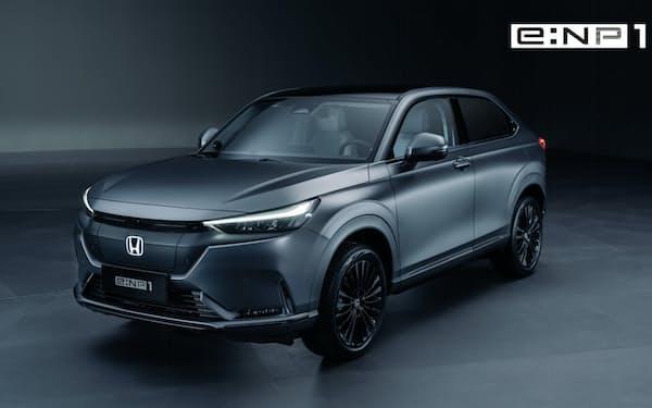 ホンダが中国に2022年春投入すると発表した電気自動車「e:NP1」(出所:ホンダ)